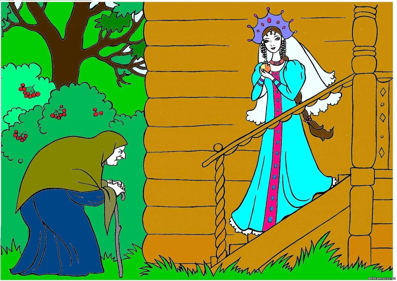фильм сказка царевна несмеяна смотреть онлайн